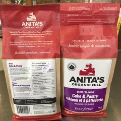 Grain_ANITA'S Organic Cake & Pastry Flour 2.2lb/bag_ANITA'S 有机蛋糕面粉2.2磅/袋