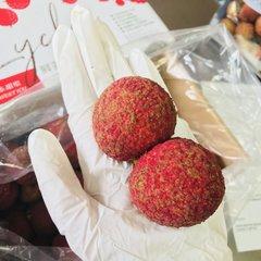 Pro_Premium Seedless Lychee 1 box 【空运新到】 蜜香无籽荔枝礼品精装箱4.5磅