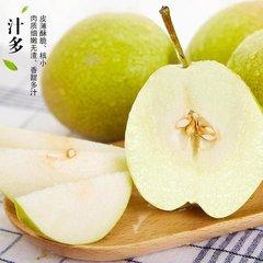 Air Fresh Sweet Pear 1box /山西隰县空运玉露香梨 1箱(约8.9磅)
