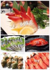 Seafood_Mixed Seafood Gift Box 加拿大本土精品海鲜大礼盒(内含:北极贝1磅,多春鱼4斤,北极甜虾4斤,翡翠螺4斤,大西洋深海红鳕鱼3条)