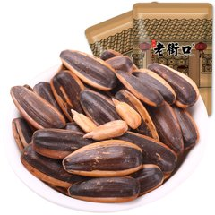 Laojiekou Sunflower seeeds Pecan flavor老街口核桃味瓜子500克袋