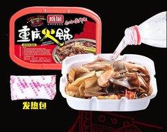 ChongQing Hot Pot 【买一送一】正宗重庆自煮火锅一盒