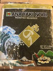 Roasted Seaweed for sushi 16g/ 8 sheets /寿司 海苔卷 8张/16g