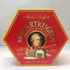 GER_Mozart Kugeln Mozartballs 300g