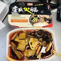ChongQing Hot Pot 12 pcs box正宗重庆小火锅12盒箱