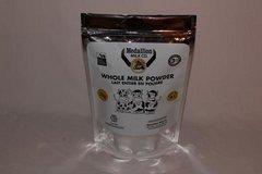 Medallion Whole Milk Powder 6*1000g【送250毫升芝麻油一瓶】麦德林全脂奶粉6*1000克袋箱(2018年2月7日出厂,保质期9个月)