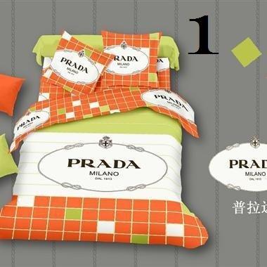 Prada Luxury High-Quality 6 Pc Brand Bed-Set