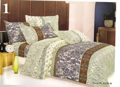 Nature's Tropical Luxury High-Quality 6 Pc Brand Bed-Set A