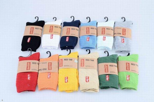 Levi's 84 Custom Solid Logo Print Colorblock Socks 1399080