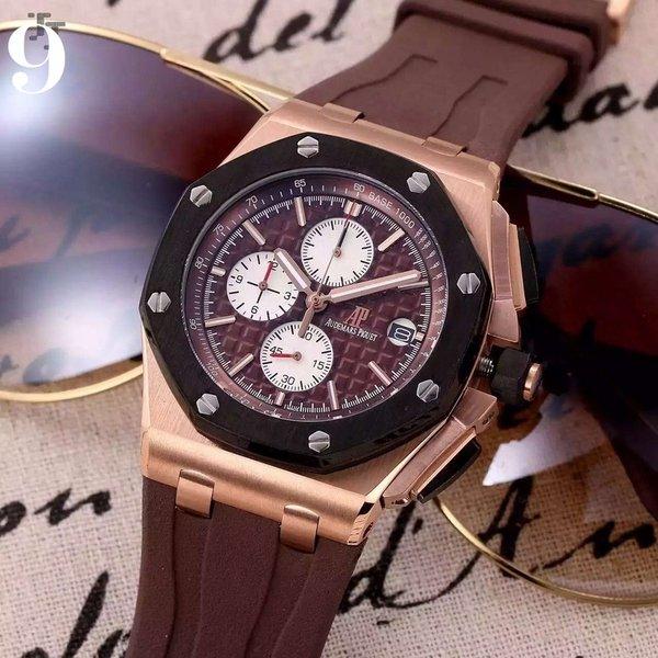Audemars Piguet Custom Royal Oak Offshore Slate Dial Automatic Watch (Extended)