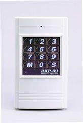 Remote Key Pad