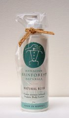 Natural Bliss Organic Massage & Body Lotion