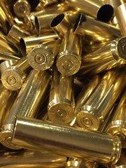 .450 Bushmaster, Assorted Mfgr, Brass 50pk