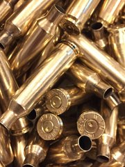 .22-250, 'Winchester' brand, brass 20 pk