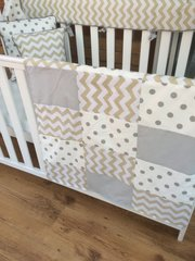 Patchwork Chevron and Polka Snuggly Blankie