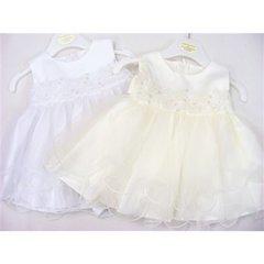 Sequin trim yoke curled hem tuille dress
