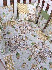 Lion King Baby Cot/Crib Bedding Set