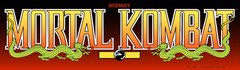 Mortal Kombat Marquee