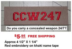 Concealed Carry Weapon Patch