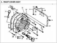 250cc Right Cover