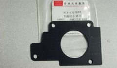 800CC Throttle Body Gasket