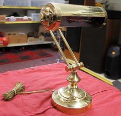 Adjustable Brass Desk Lamp