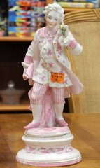 French Bisque Statue