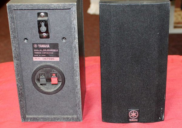 Yamaha NS-AP2800BLS Small Speakers