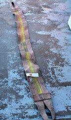 "8' long/ 6"" wide Nylon Web Sling Strap"