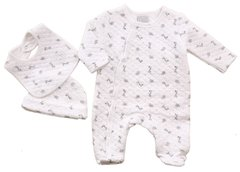 Just Too Cute Giraffe & Elephant all-in-one 3 piece set. Available fit Newborn to 6 months