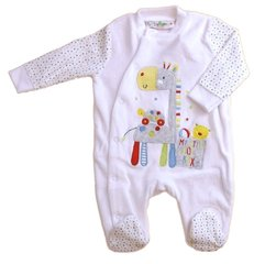 Lily & Jack 'My Little Toy Box' White Velour All-in-One Baby Suit. Available to fit age 0-9 months.