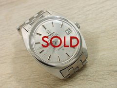 Omega Constellation Men Watch Vintage Automatic #C014