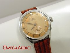 Omega Vintage Automatic Men's Watch 1944 #B170