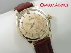 Omega Seamaster Automatic Vintage Men's Watch #A167