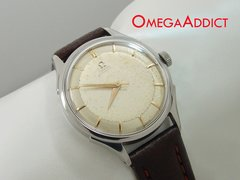 Omega Automatic Watch Men's Rare Large 35mm #B123