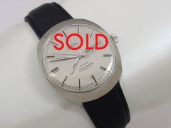Omega Seamaster Meister Cosmic Automatic Men's Watch #A028