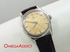 Omega Manual Wind Mens Vintage Watch #B013