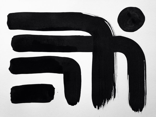 """11x15"""" India Ink Abstract Bold"""