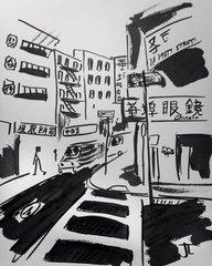 """Chinatown 11x15"""" India ink"""