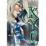 'Samurai Deeper Kyo ' Volume 4