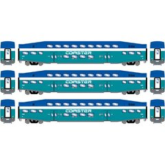 Athearn RTR Bombardier Coaster 3 Pack of Coaches