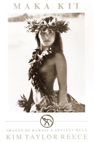 Makaki'i Poster