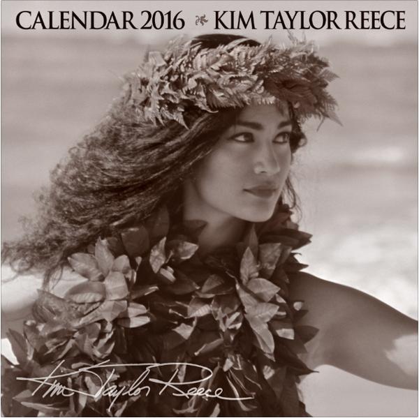 Hula Kahiko 2016 Calendar