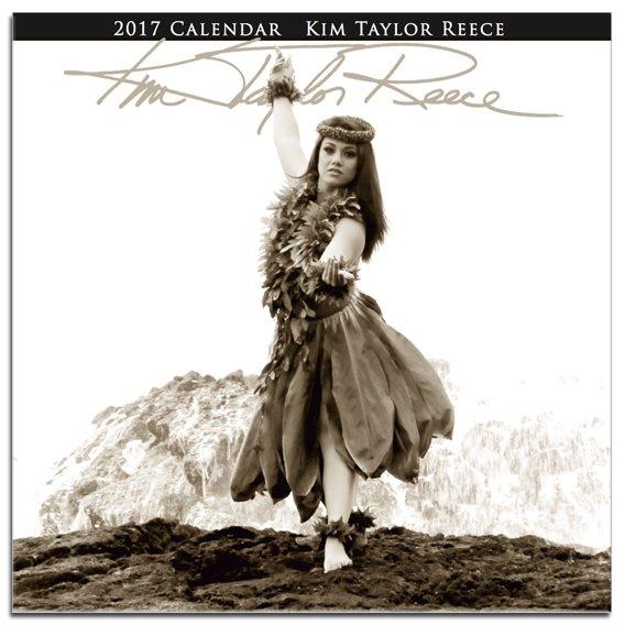 Hula Kahiko 2017 Calendar