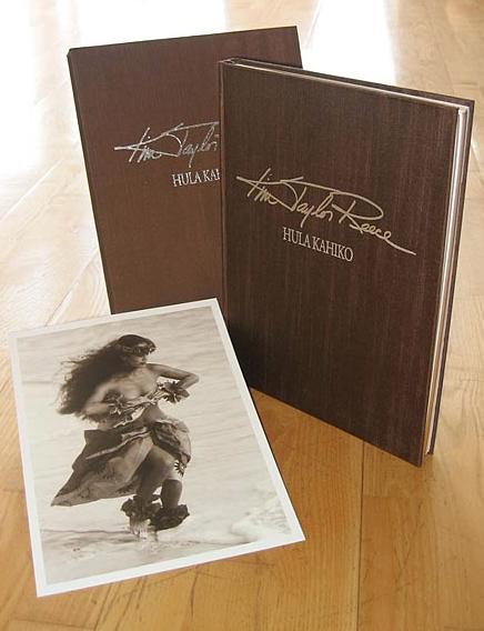 Hula Kahiko Limited Edition
