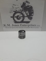 70-9516 / E9516, Exhaust Pipe Adaptor, Exhaust Spigot, Made in UK, Triumph 650's