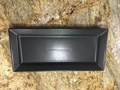 Foundry Collection Serving Tray 14 x 6.75 Inches