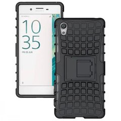 Sony Xperia X Back Cover Defender Case