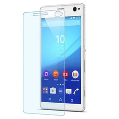 Sony Xperia C4 Tempered Glass 0.3 mm