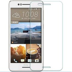HTC Desire 728 Tempered Glass 0.3 mm